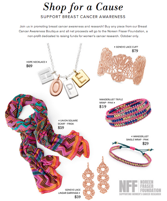 shop-for-a-cause-breast-cancer-awareness